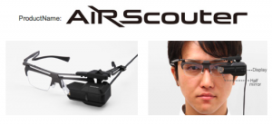 AIRSCOUTER